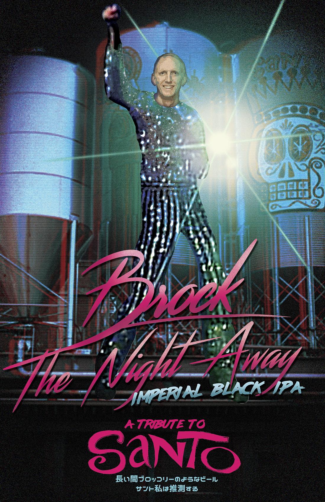 Lone Pint Saint Arnold Tribute Beer - Brock the Night Away